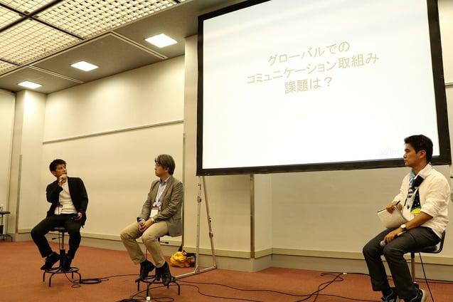 「アドテック京都」公式セッション