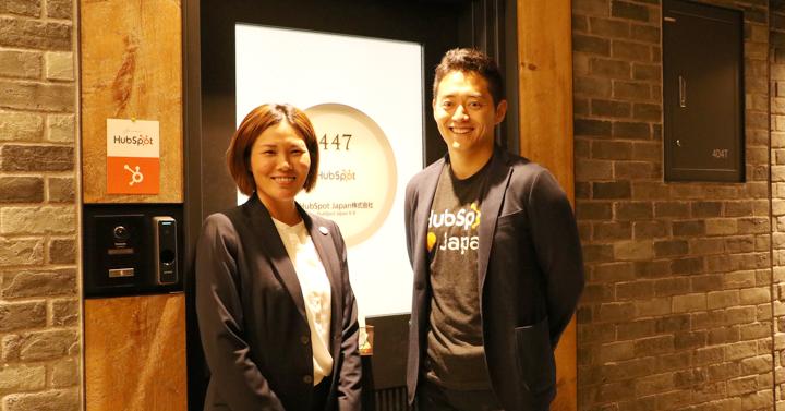 HubSpotJapanのトルーデルさんと戸栗さん.png