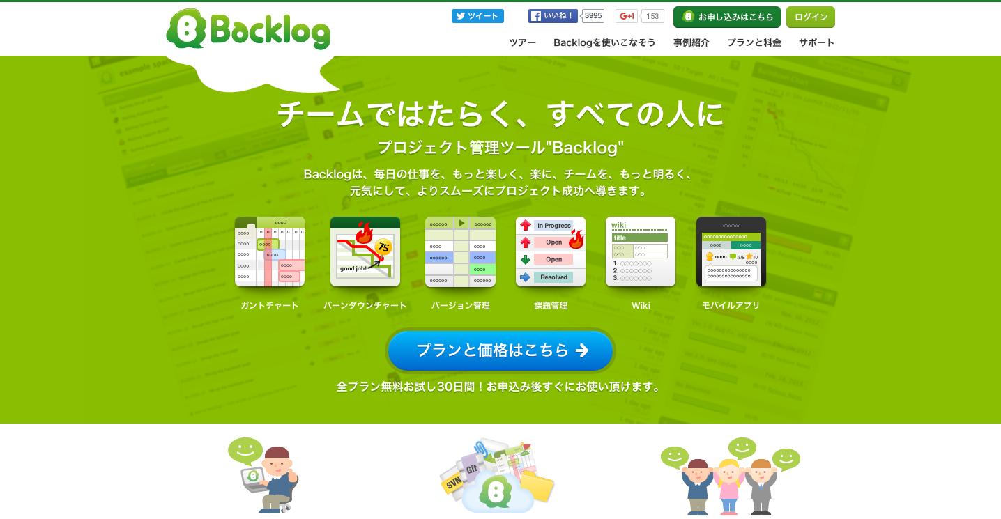 backlog.png